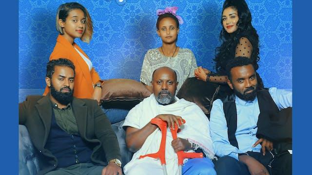 ትግል ለትዳሬTigel LeTedare Ethiopian film...