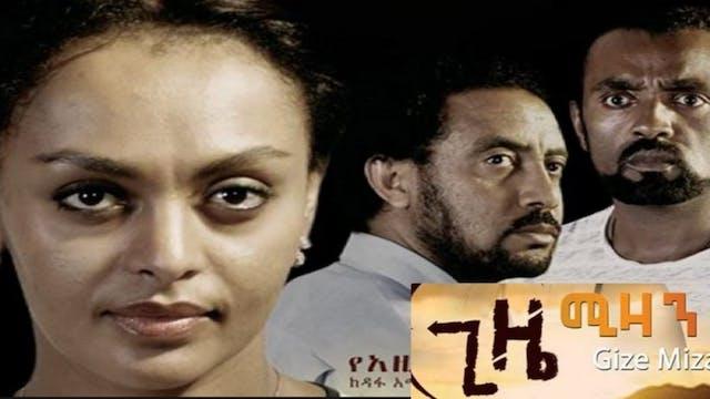 Gize Mizan trailer