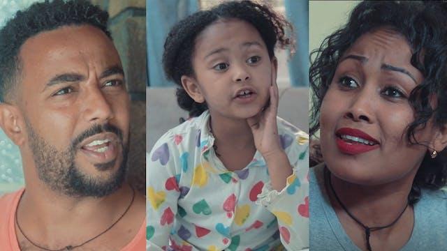 ሁለት ባል Hulet Bal Ethiopian movie 2020