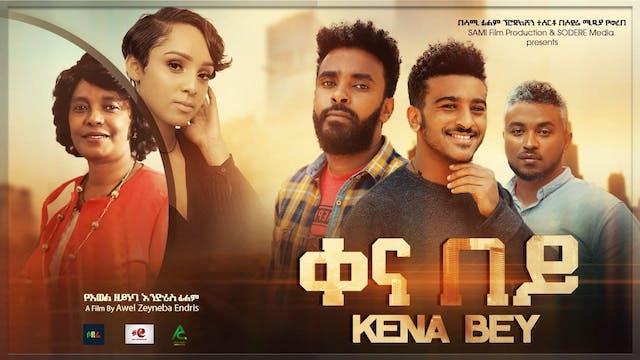 ቀና በይ Kena Bey Ethiopian movie 2021