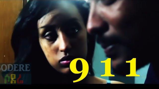 911 trailer