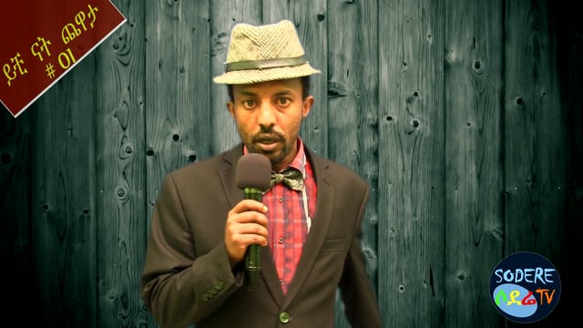 Stand Up comedy - Yichi Nat chewata part 1
