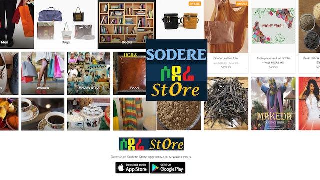 SodereStore