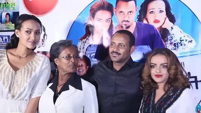Fidelawit film premiere