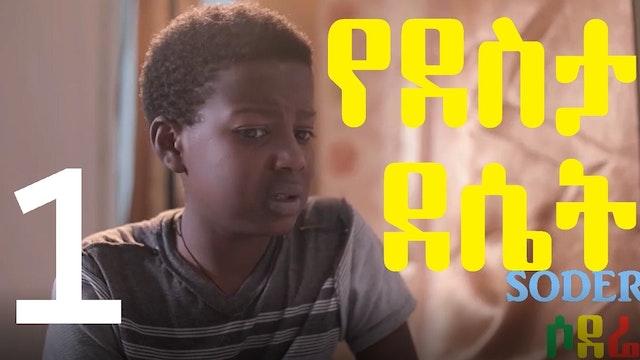 Yedesta Deset Episode 1