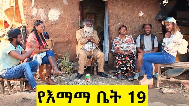 Episode 19 - Fifi Ena Titi