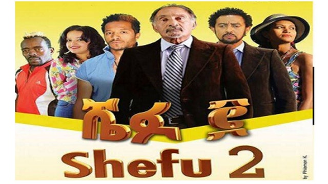 ሼፉ 2 HD Shefu 2 HD version