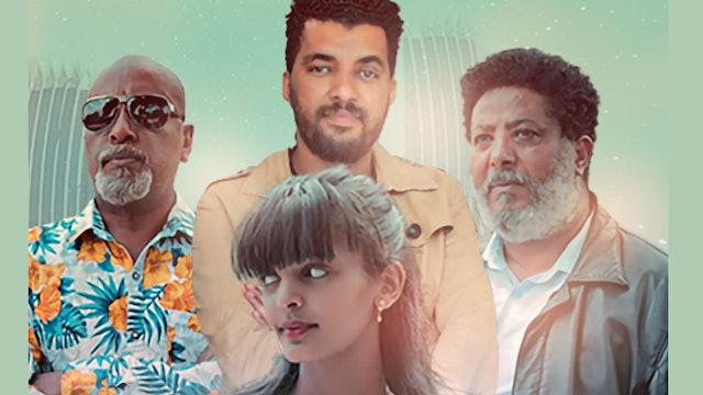 እምቢ አላረጅም Embi Alarejem Ethiopian movie 2020