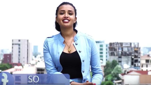 Sodere Addis Entertainment June 4, 2018