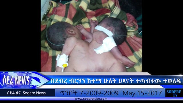 Sodere TV Ethiopian News May 15 2007