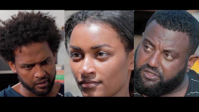 ካለሽ አለሁ Kalesh Alehu trailer Ethiopian film