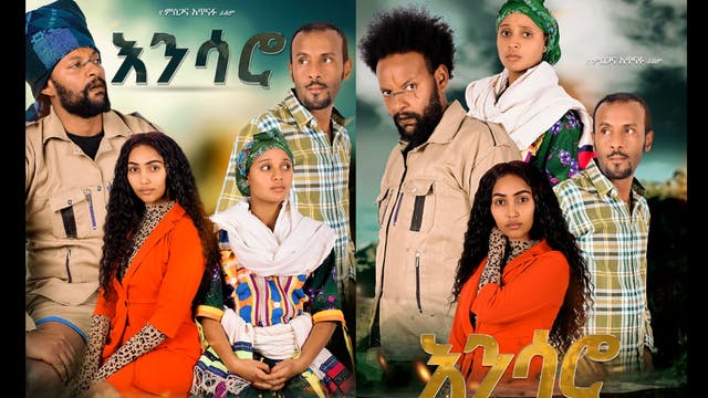 እንሳሮ Ensaro Ethiopian film trailer