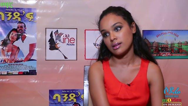 Ethiopian film show 9