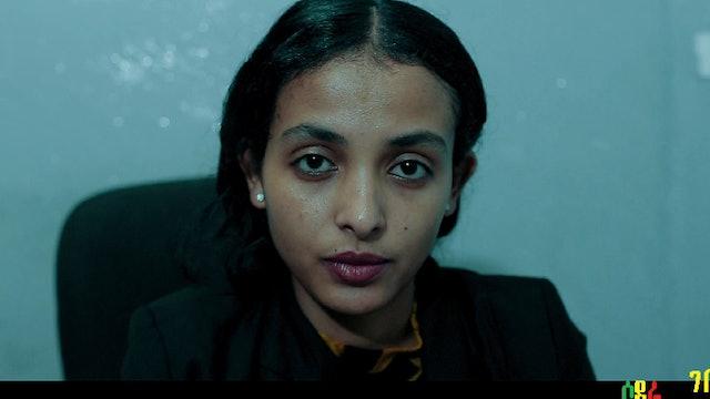 ሳማ Sama new Ethiopian film 2020