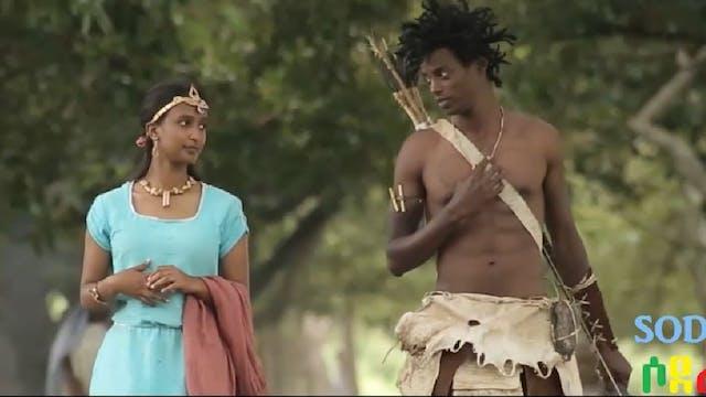 ባማካሽ Bamakash film