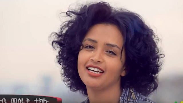 Sodere Addis Entertainment May 28, 2018