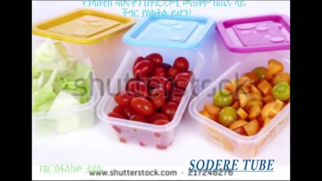 Are there health risks for re using plastic containers