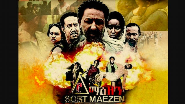 Sost Meazen 1 - TRIANGLE 1 - GOING TO AMERICA