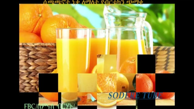 Ethiopia Orange juice keep you awake