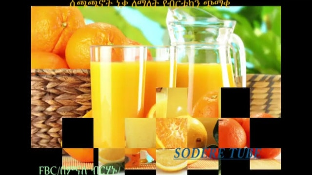 Ethiopia Orange juice keep you awake