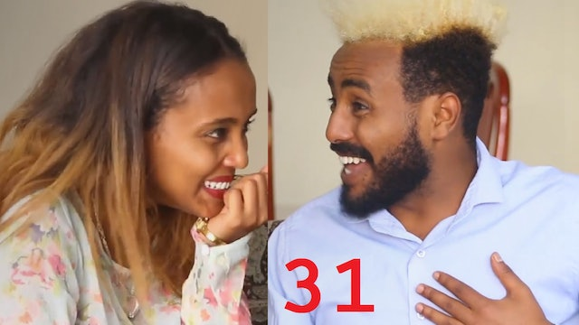 Brotherly Sisterly Episode 31 Esey