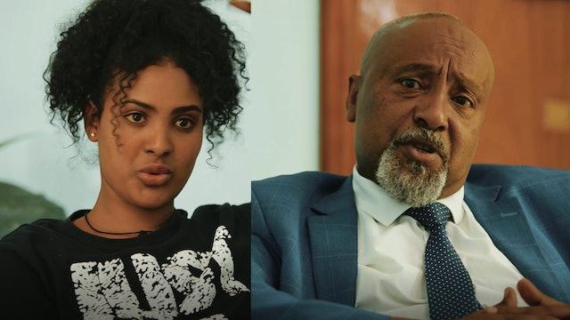 ብቸኛው Bichegnaw Ethiopian movie 2021