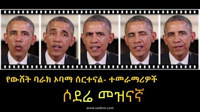 Fake Obama created using AI tool to m...