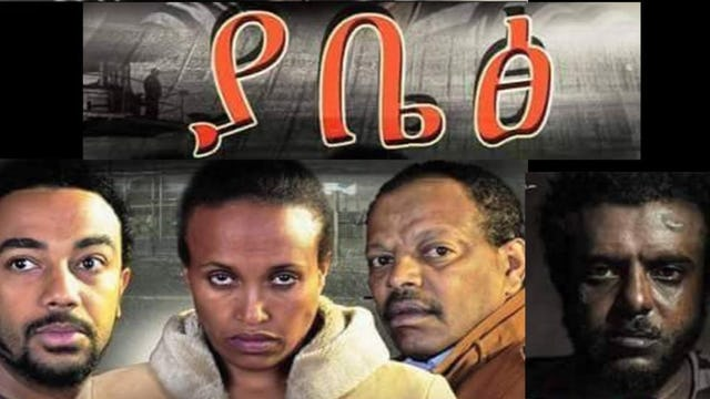 Yabets Trailer