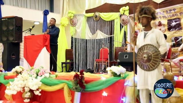 Ethiopia new leader