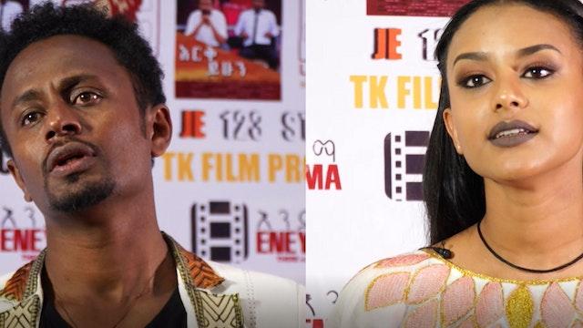 Erk Yehun film Interview