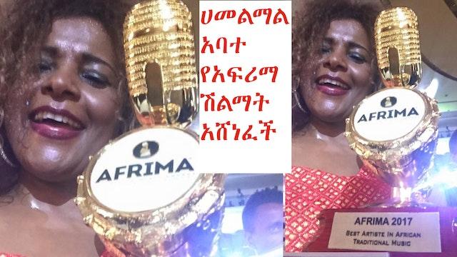 Hamelmal wins award