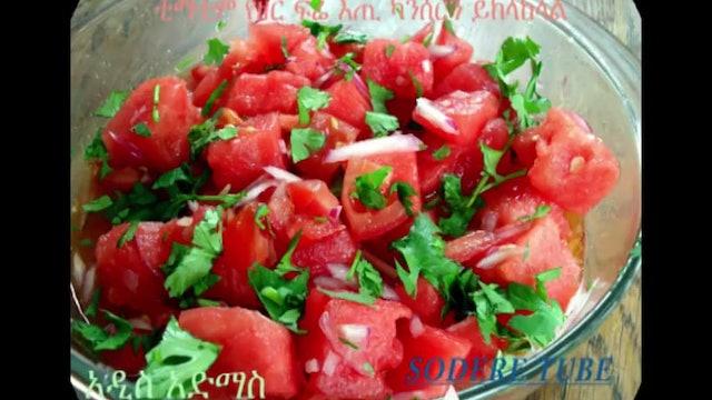 Tomatoes prevent prostate cancer #Ethiopia