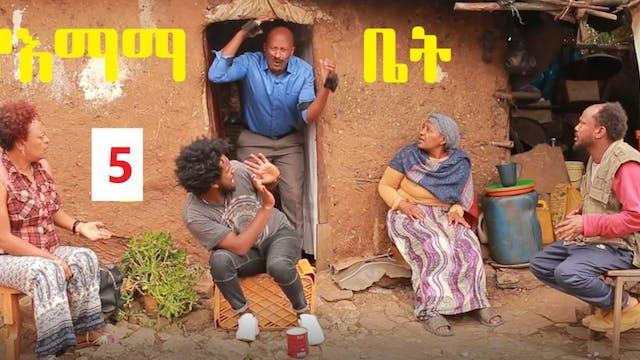 YeEmama Bet Episode 5 - Sem Alteram