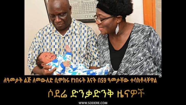 59-year-old woman gives birth after t...