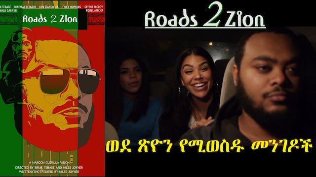 Roads 2 Zion