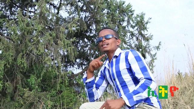 MINISHA ethio