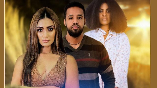 ቁማርተኞቹ አዲስ ፊልም Kumartegnochu new Ethiopian movie 2021