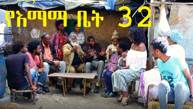 YeEmama Bet 32 - Eder Bet Yetadse