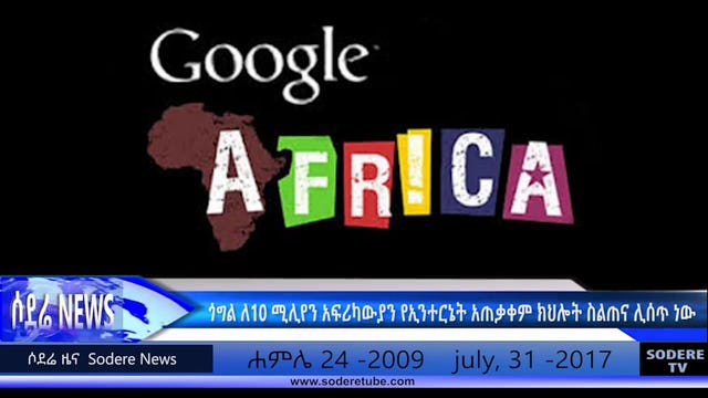 Google hopes to train 10 million people in Africa in online skills CEO