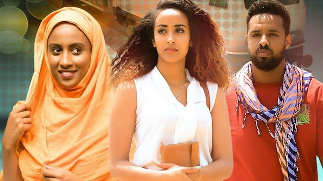 ሼመንደፈር Shemendefer Trailer