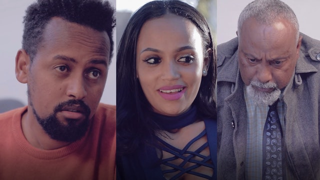 የእጄን አዲስ ፊልም YeIjen new Ethiopian film 2021
