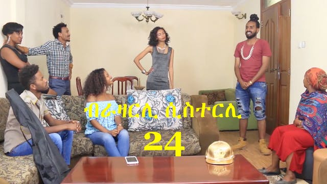 Episode 24 Neger Sidebelalek - Season...