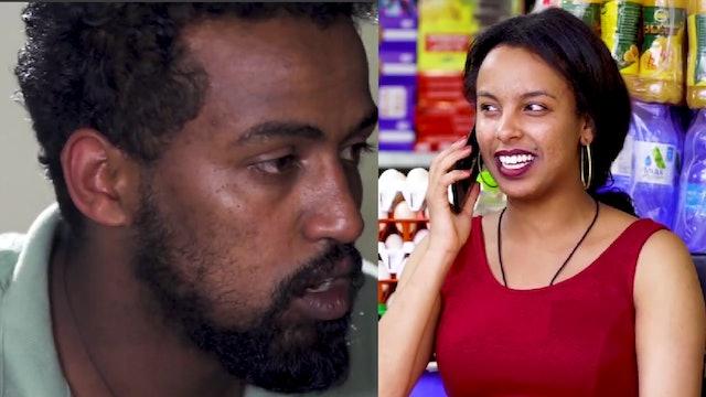 የራሄል መንገድ Yerahel Menged Ethiopian movie