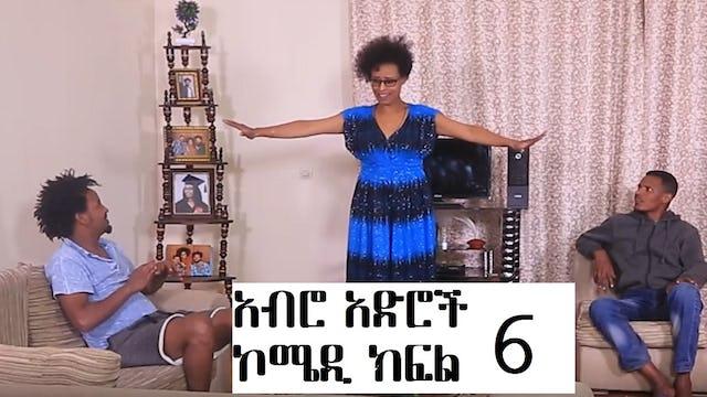 Abro Aderoch Episode 6
