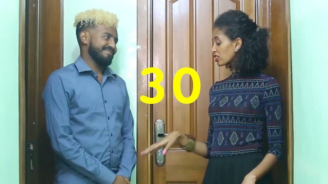 Brotherly Sisterly Episode 30 Tibeb Terachignn
