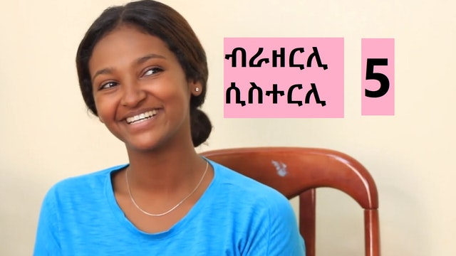 Brotherly Sisterly 5 - Alemi Mneda new