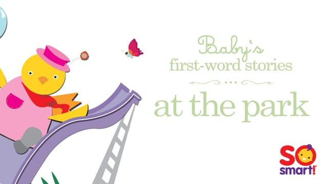 Baby's First Word Stories: At the Park