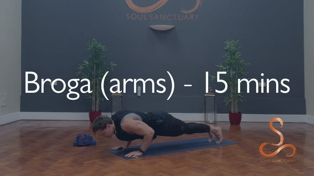 Broga (arms) with Adam Clayton - 15 m...