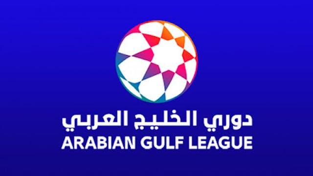 Ajman vs Shabab Alahli