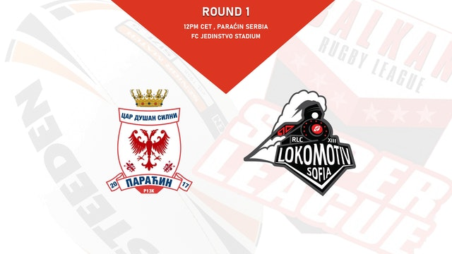 Car Dušan Silni Paraćin vs Lokomotive Sofia   Round 1